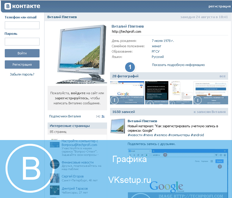 Как заработать вконтакте - Бизнес идеи 2018