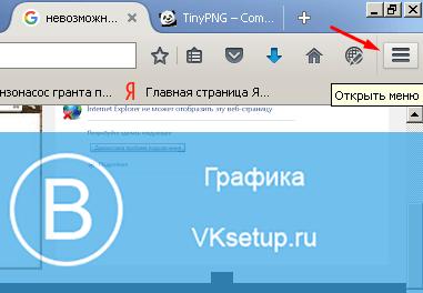 сбрасываем кэш браузера