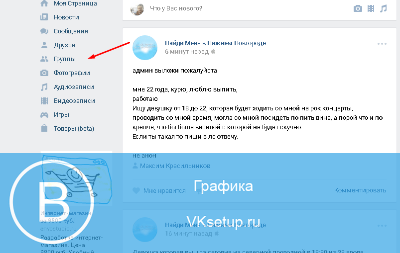 Как создать контент для страницы товара интернет-магазина 31