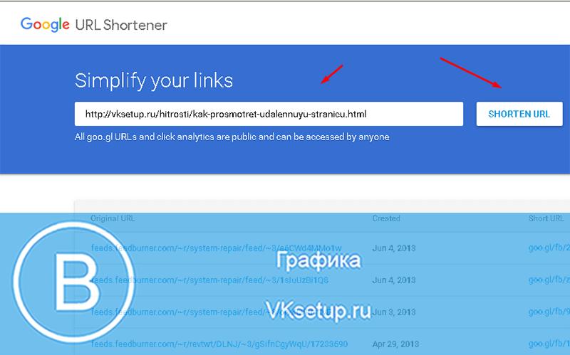 Сервис от гугл