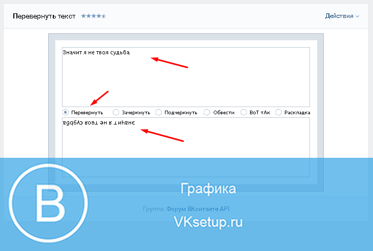 Смайлики для ВКонтакте. Все смайлы ВК (Коды, картинки)