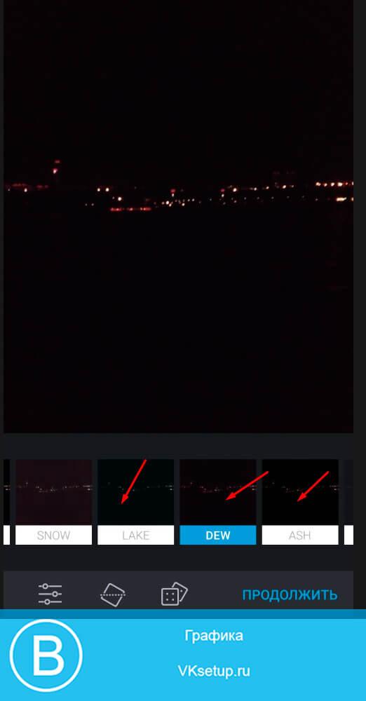 Фильтры в snapster