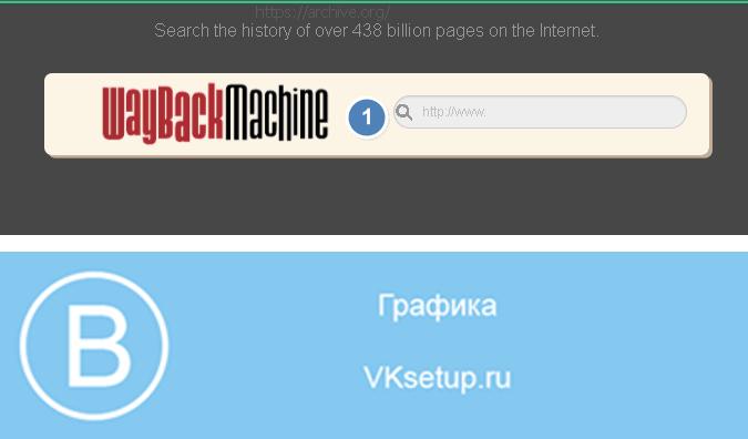 Начинаем работу с web archive
