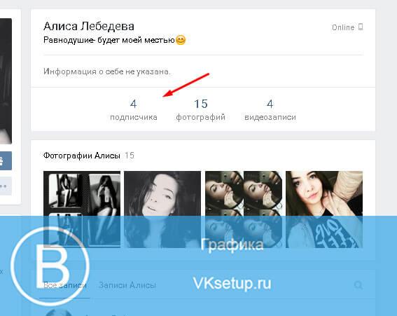 Фейковая страница