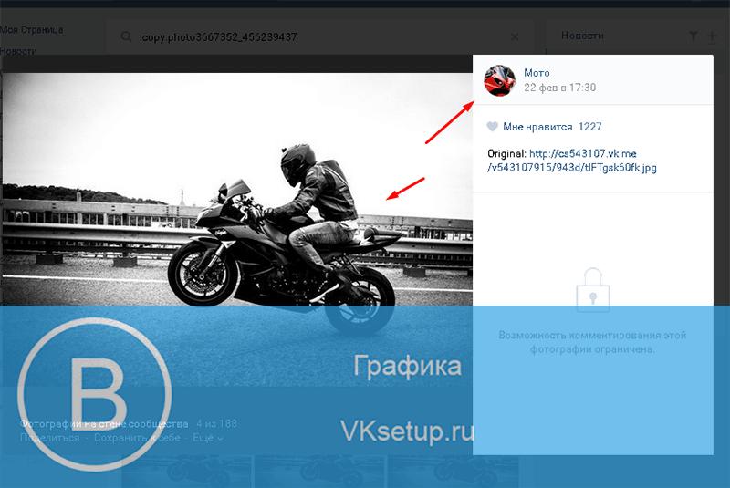Кто добавил фото