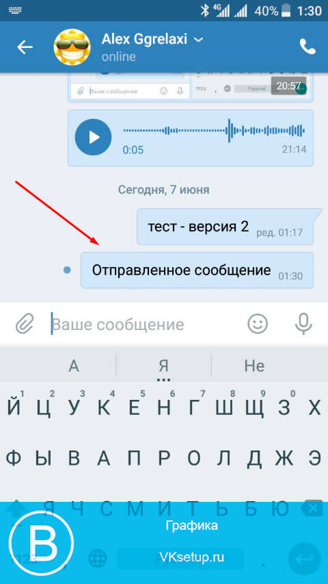 Диалоги в мобильном приложении