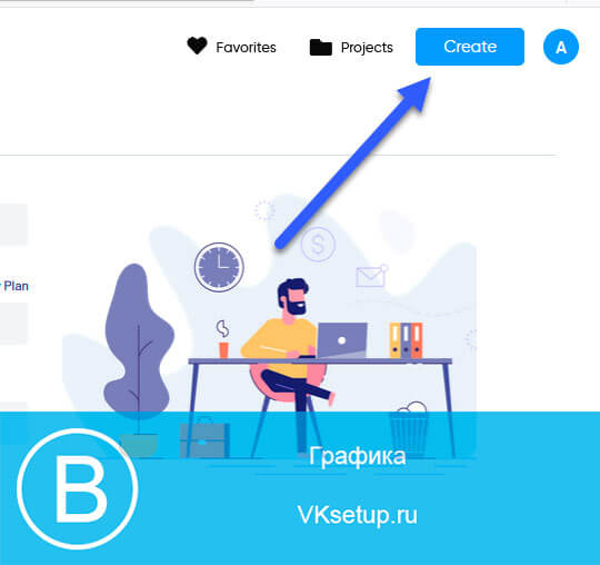 Обзор бесплатного онлайн-видеоредактора InVideo. Пишем видео для Вконтакте!